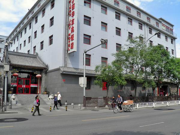 Kings Joy Hotel i Peking