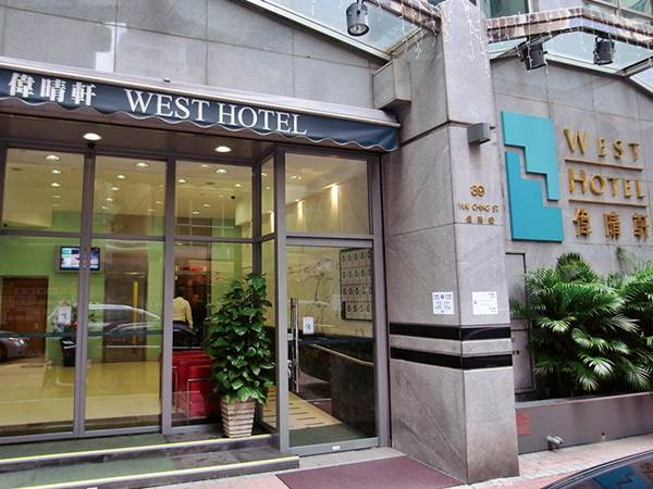 West Hotel i Hongkong