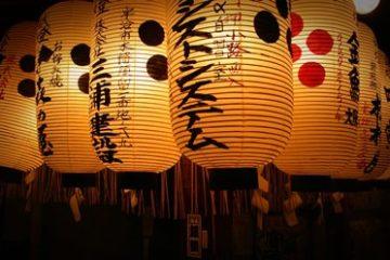 japan-billiga-resor