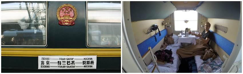 tåg-peking-ulanbator