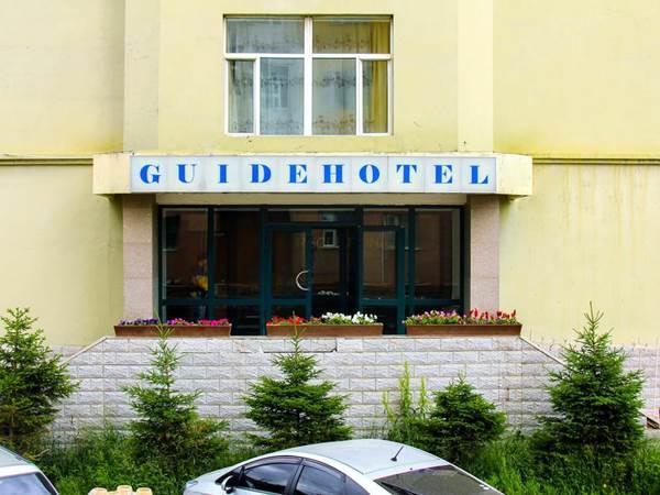 Guide Hotel Ulan Bator