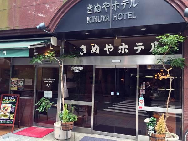 Kinuya Hotel, Tokyo
