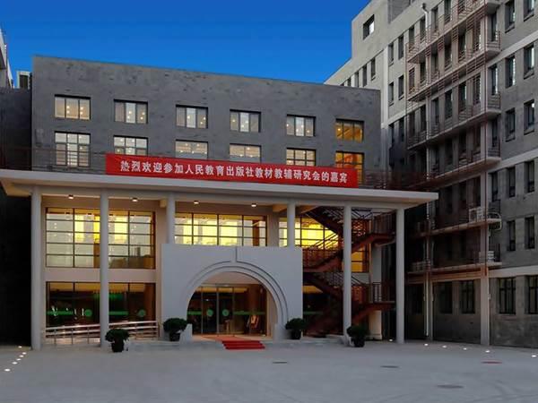 King Parkview Hotel, Peking