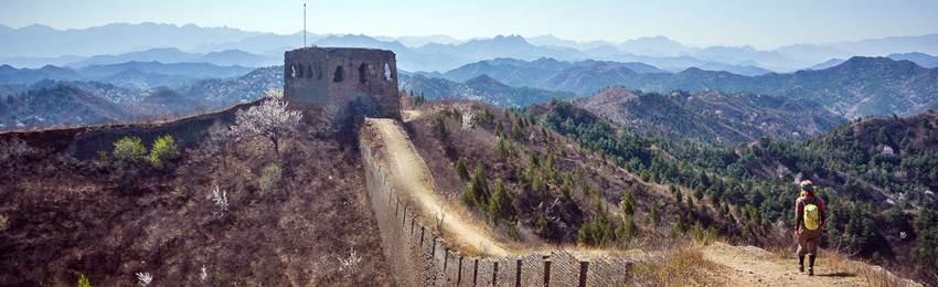 aventyrsresa-kina-kinesiska-muren