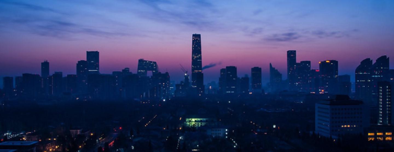 Kortresa i Kina: Shanghai, Xi'an och Peking [TAC+]