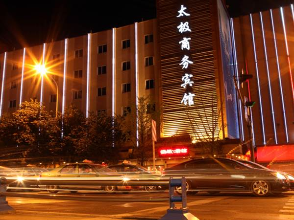 Taiji Business Hotel i Chengdu