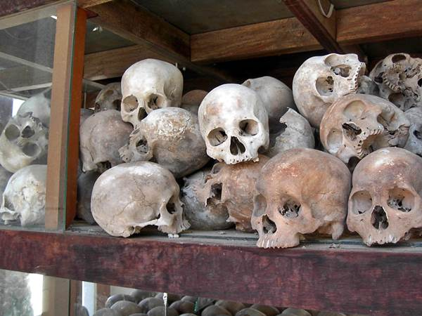 Dödens fält, Choeung Ek