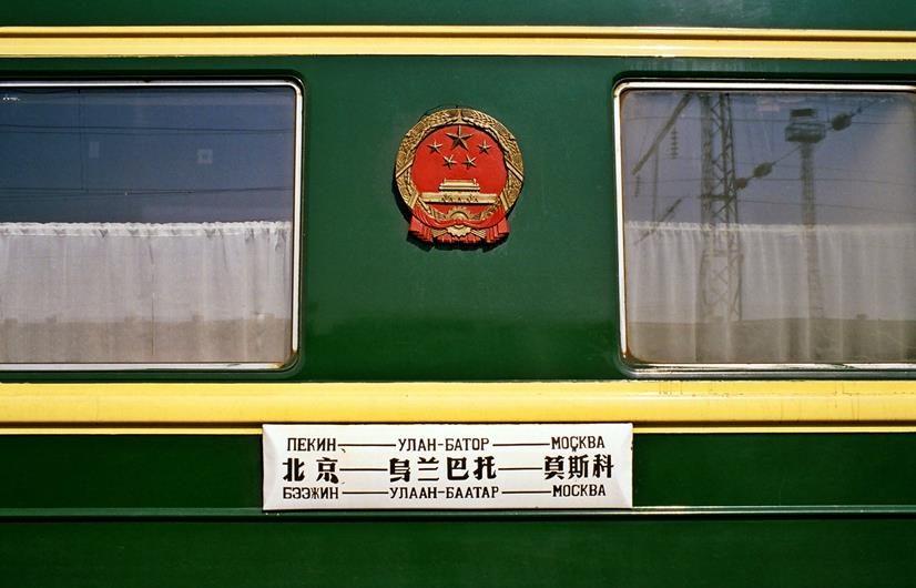 gruppresor-transsibiriska-järnvägen